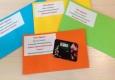 """Призы и подарки для участниц конкурса весенней выпечки на празднике """"Лучик тепла"""""""